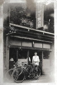 Kyoichiro in front of the Tsuge shop in September, 1941